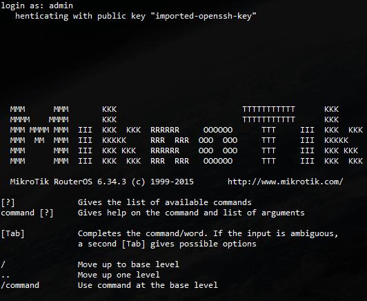 Как подключиться к Микротику по SSH без ввода пароля с помощью DSA ключа