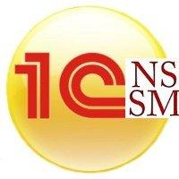 Обмен данными для файловой 1С на NSSM