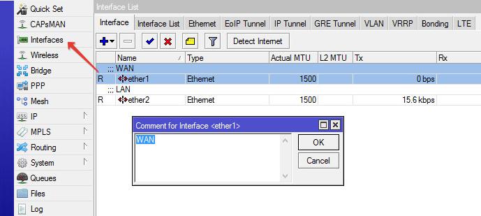 Маркировка WAN интерфейса MikroTik