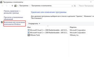 Как включить telnet клиент в Windows 10 б