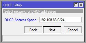 Сетевые настройки DHCP сервера Микротик
