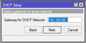 Выбор IP адреса шлюза для DHCP сети