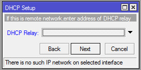 Выбор Relay для DHCP сервера