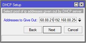 Выбор диапазона выдаваемых DHCP сервером адресов