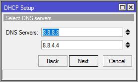 Настройка DNS серверов для раздачи по DHCP
