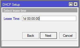Время аренды сетевых адресов DHCP сервера