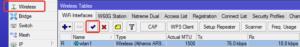 Активирует беспроводной интерфейс wlan1