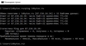 Проверка работы сети после настройки NAT