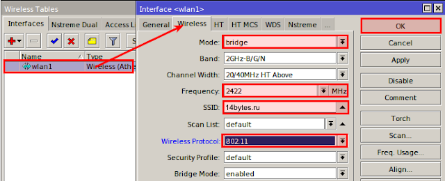 mikrotik wireless ssid