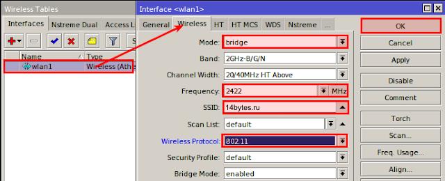 mikrotik wireless ssid