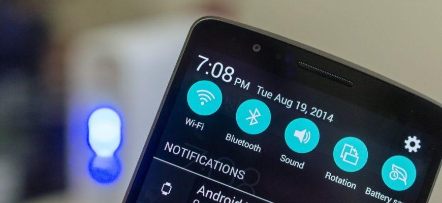 Как усилить сигнал wifi на телефоне