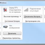 Пошаговый алгоритм как посмотреть пароль от Wi-Fi на компьютере c Windows 10