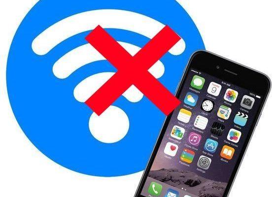 айфон не подключается к вай фай