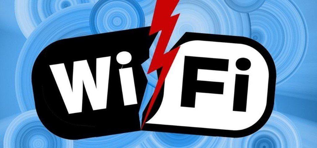 как взломать wifi