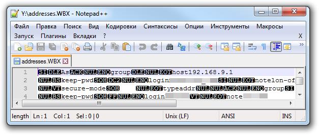 winbox-plaintext-credentials