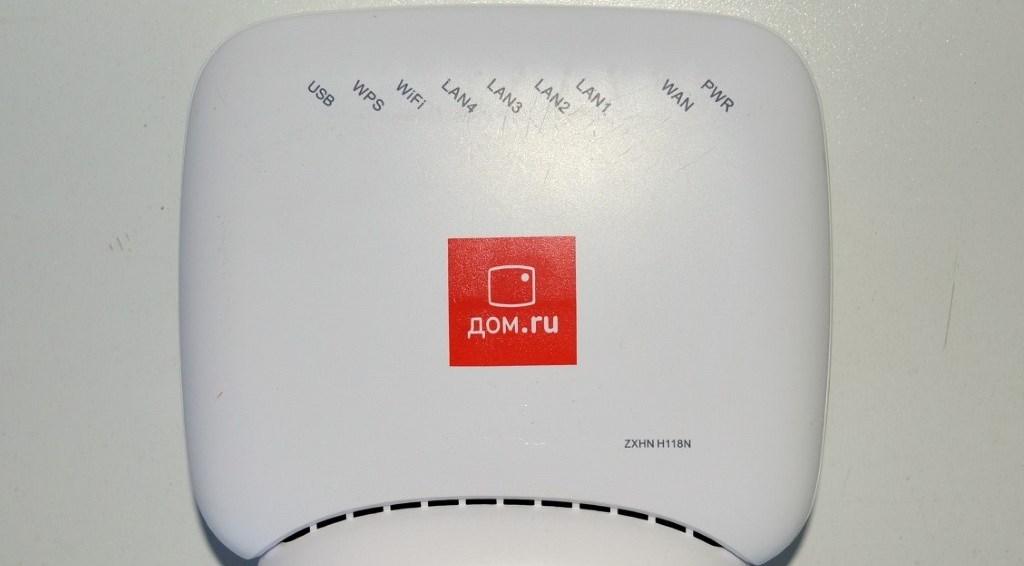 Инструкция как самому поменять пароль на Wi-Fi роутере дом ру