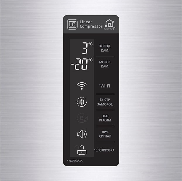 панель умного холодильника