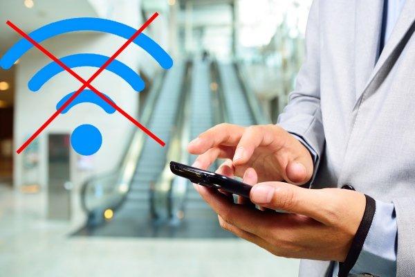 Прекратить раздачу Wi-Fi