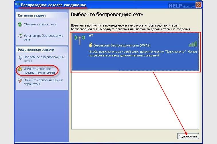 Пошаговая инструкция подключения компьютера к Wi-Fi