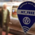 Особенности работы Wi-Fi в метро: подключение, проблемы и качество