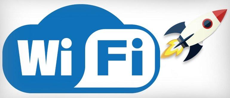 8 способов ускорения Wi-Fi