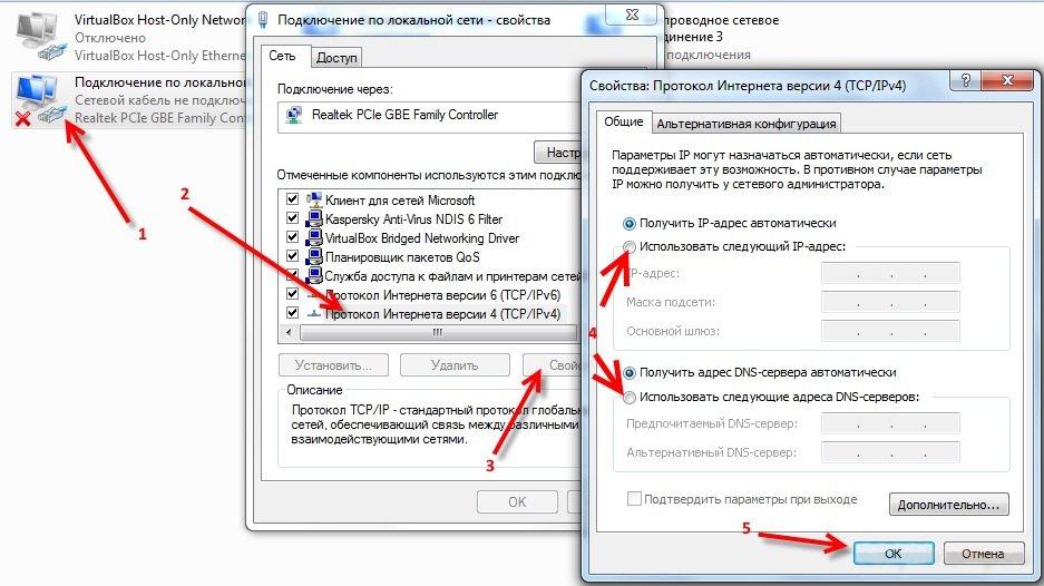 Указание IP-адреса, маски, шлюза и DNS-серверов в свойствах протокола интернета
