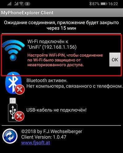 Запускается приложение