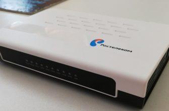 Wi-Fi роутеров от Ростелекома