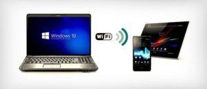 Раздача Wi-Fi с ноутбука