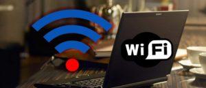 Раздачи Wi-Fi