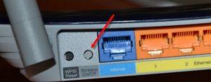wifi disable button