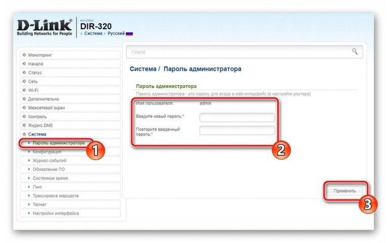 3. Используем для входа admin