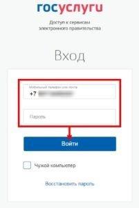 Зарегистрируйтесь на портале