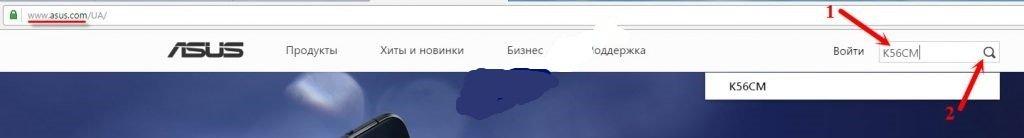 Откройте сайт