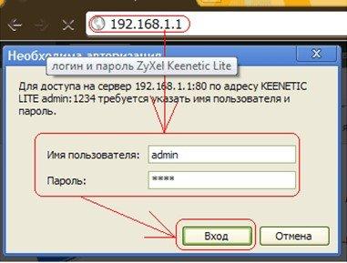 Ввести IP-адрес