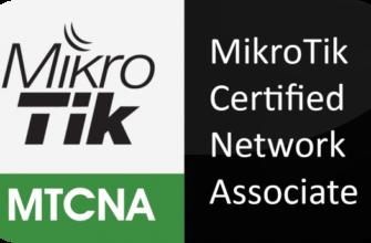 MTCNA-logo